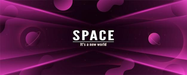 宇宙の銀河の空間の概念の3 dイラストテンプレートデザイン。