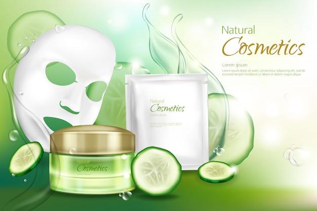ホワイトシートフェイシャル化粧品マスクを持つベクトル3 dリアルなバナー