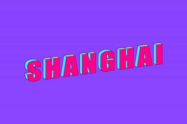 3 dアイソメトリック効果を持つ上海テキスト
