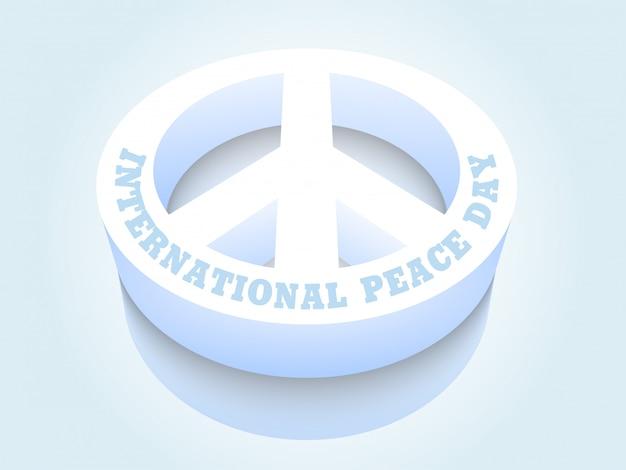 平和の3 dシンボル。国際平和デー