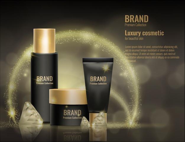 リアルな3 d化粧品クリームテンプレート製品パッケージゴールド広告イラスト。