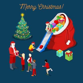 等尺性のクリスマスイラスト。子供たちにプレゼントを与えるサンタクロース。 3 dフラットイラスト