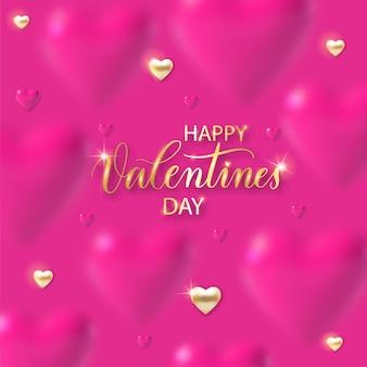 3 dの赤と金の心、ライト、テキストとバレンタインデーの背景。