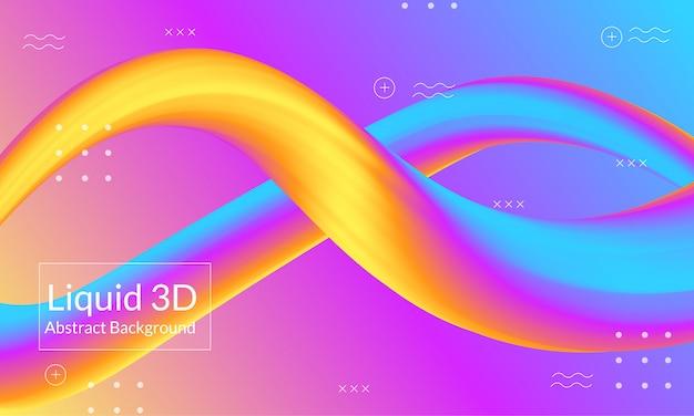 ライン3 d流体の背景