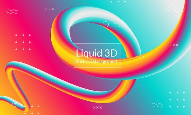 液体3 dラインの背景