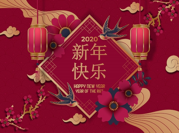 3 dの層状紙でアジアの花の装飾と中国の旧正月の伝統的な赤と金のグリーティングカード。