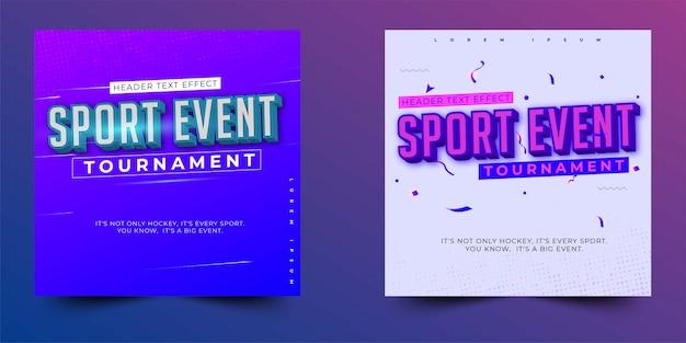 3 dテキストスポーツイベントトーナメントヘッダーまたはタイトルデザインの概念的な編集可能なテキスト効果