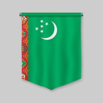 トルクメニスタンの国旗と3 dのリアルなペナント