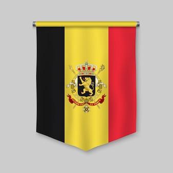 ベルギーの旗と3 dのリアルなペナント