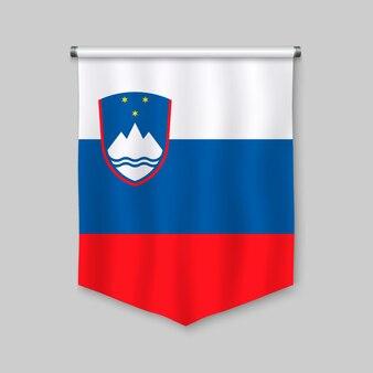 スロベニアの国旗と3 dのリアルなペナント