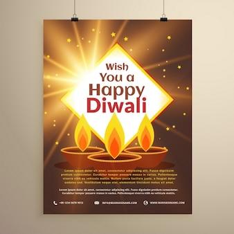 3 diyaディワリ祭の挨拶のデザインと素晴らしい幸せなディワリ祭招待チラシテンプレート