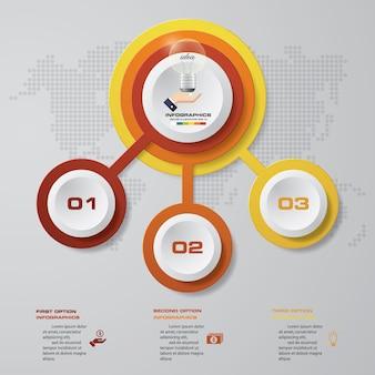 3 steps infographic element for presentation.