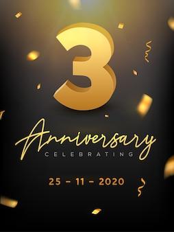3周年記念イベント。ゴールデンベクターの誕生日または結婚披露宴のお祝いの記念日3番目。