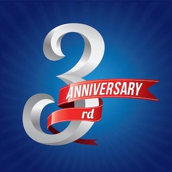 3周年記念のお祝い。