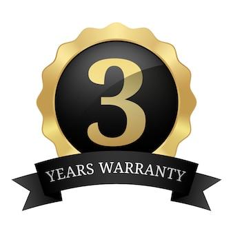 リボンブラックとゴールドの光沢のあるメタリックの高級ヴィンテージロゴが付いた3年保証バッジ