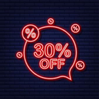 Скидка 30% на баннер со скидкой. неоновая иконка. ценник предложения скидки. векторная иллюстрация.