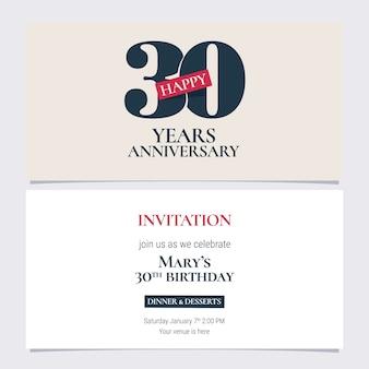 30 years anniversary invitation card Premium Vector