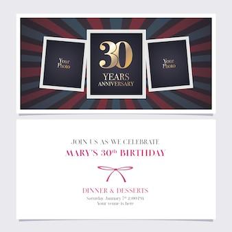30 years anniversary invitation illustration. Premium Vector