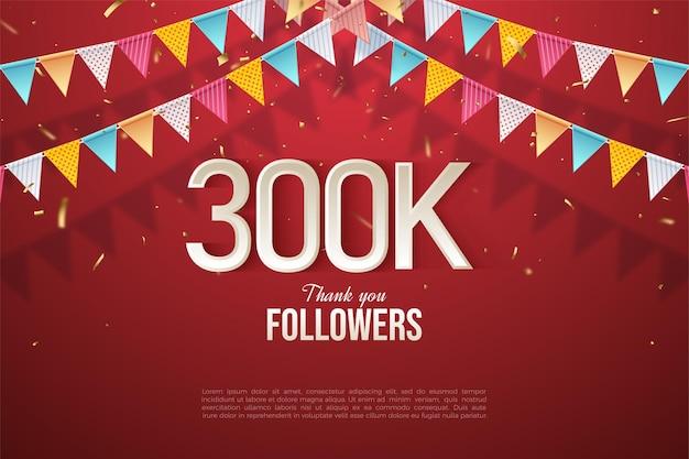 300k последователей с цифрами и красочным 3d-флагом.