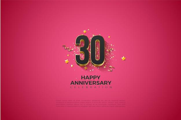 金でエンボス加工された黒い数字のイラストと30周年記念の背景