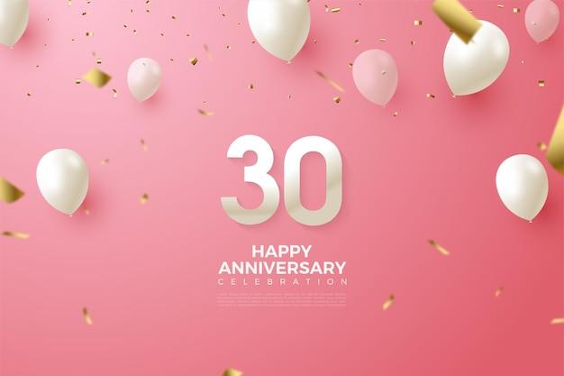 白い風船と数字のイラストと30周年記念の背景