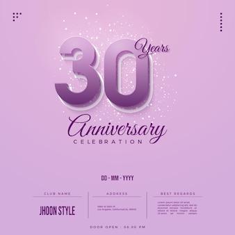 柔らかい紫色の数字で30周年記念のお祝いの招待状