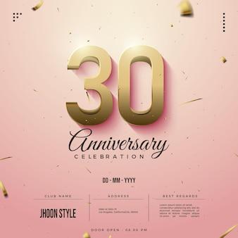 갈색 숫자가 있는 30주년 축하 초대장