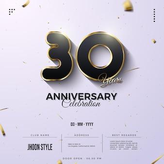 날짜 및 클럽 이름이 포함된 30주년 축하 초대장