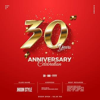 날짜가 있는 30주년 축하 초대장