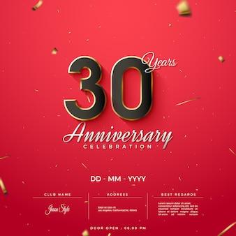 금색 테두리 숫자가 있는 30주년 축하 초대장