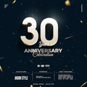 금색 반짝이가 있는 30주년 축하 초대장