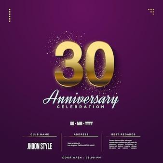 황금 번호가 있는 30주년 축하 초대장