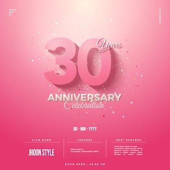분홍색 배경의 30주년 축하 초대장