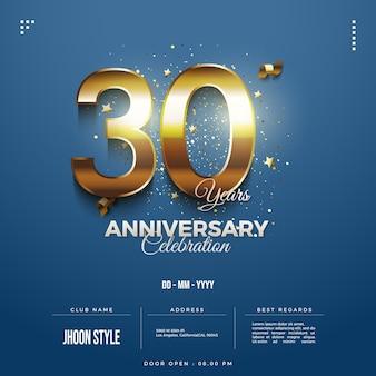 熱烈な数字で30周年記念パーティの招待状