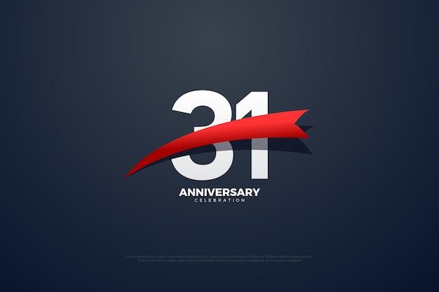 31-я годовщина выпуска с уникальным номером
