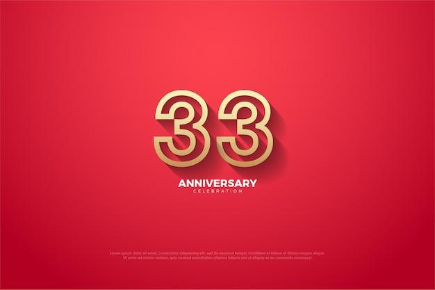 33-я годовщина с использованием современного дизайна цифр
