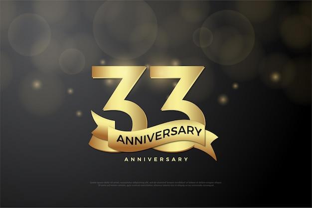 33-я годовщина в простом дизайне