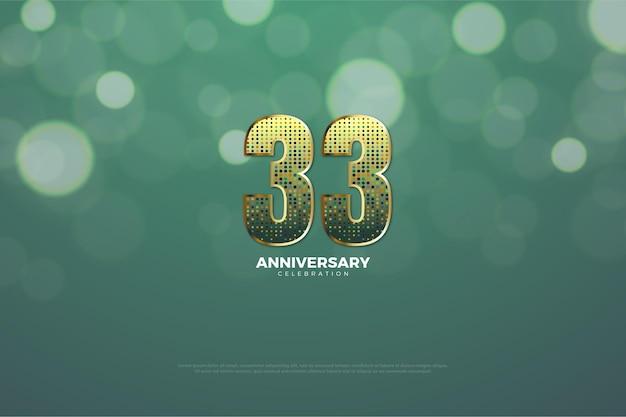 33-я годовщина с 3-мя числами