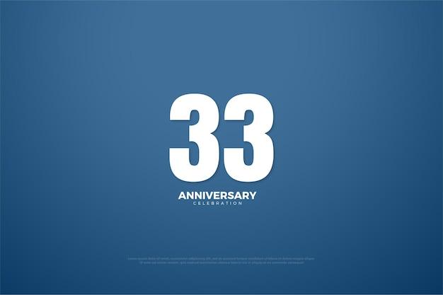 33-я годовщина с плоским дизайном