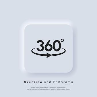 360도 카메라 로고. 파노라마 사진 360도. 카메라, 사진 아이콘입니다. 가상 현실. 전면 카메라 교체. 벡터. ui 아이콘입니다. neumorphic ui ux 흰색 사용자 인터페이스 웹 버튼입니다. 뉴모피즘