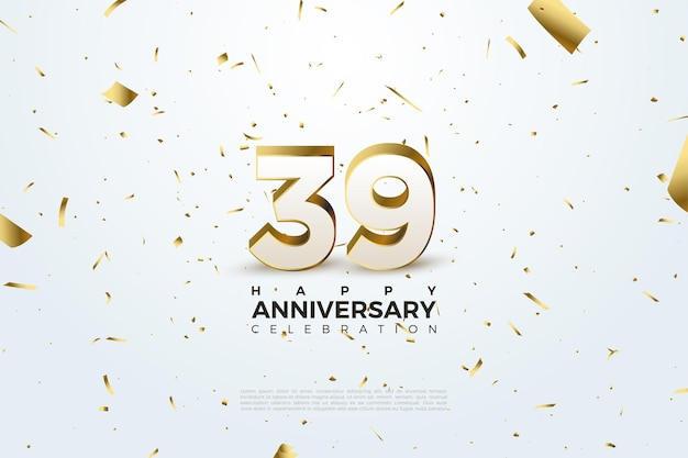 39 лет раздаче золотой бумаги