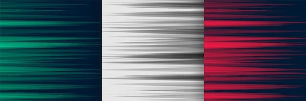3つの色の水平速度線背景のセット