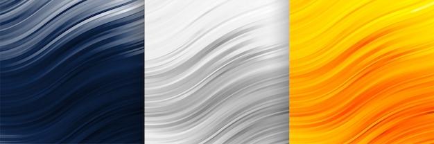 3つの色で抽象的な波線光沢のある背景
