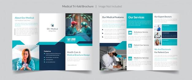 医療、ヘルスケア3つ折りパンフレットのテンプレート
