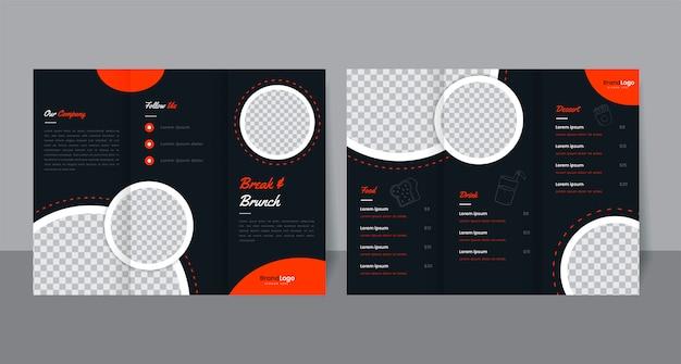 3つ折りレストランパンフレットテンプレートデザイン。