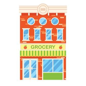 食料品店でレトロな建物のベクトルイラスト。フラットスタイルのレトロな家のファサード。食料品のある3店舗のタウンビル。
