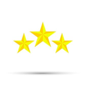 星のアイコンベクトルデザイン白い背景の上の3つの要素