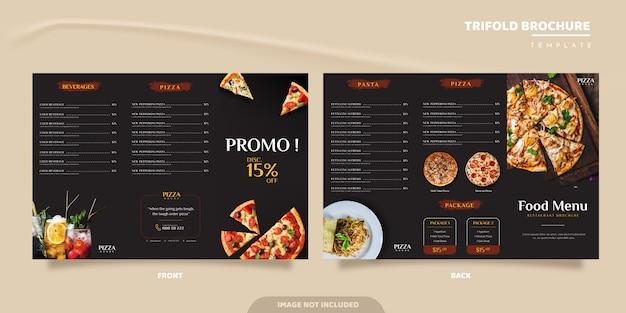 料理用3つ折りパンフレットのデザイン