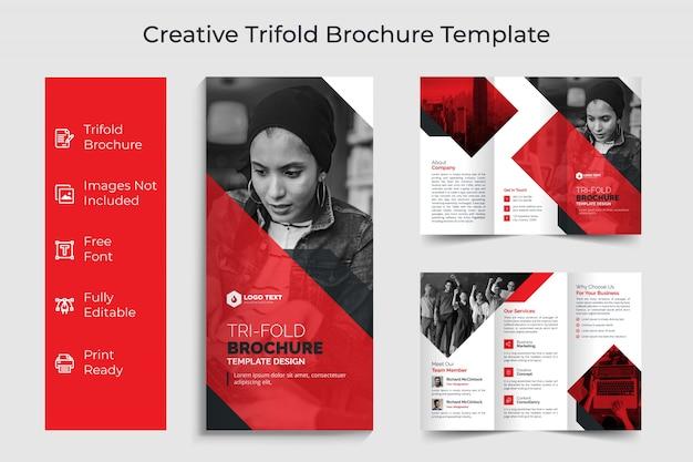 創造的な企業3つ折りチラシパンフレットのテンプレートデザイン