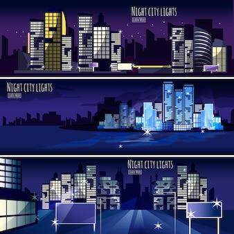 都市の夜景3バナーセット